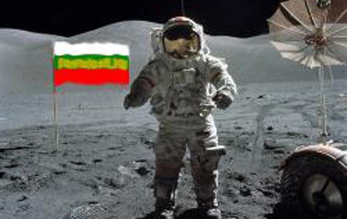 Къде е България?