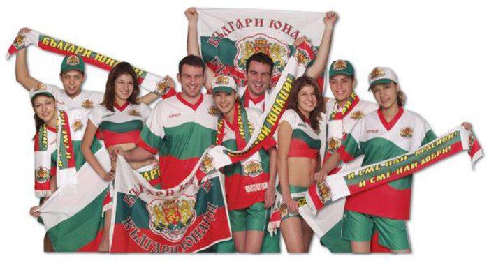 Съвремения българин