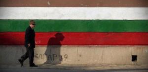 Загива ли България?