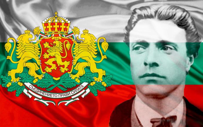 Книга за спасение на България