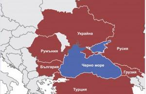 Черноморски регион – непознати, но близки!