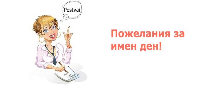 ebook Кукольный театр на Руси Исторический