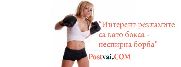 Internet reklami