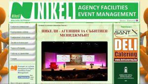 PR агенция за организиране на бизнес събития и фирмени партита