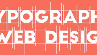 Практическа типография за Уеб