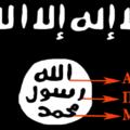 Знамето на ИДИЛ