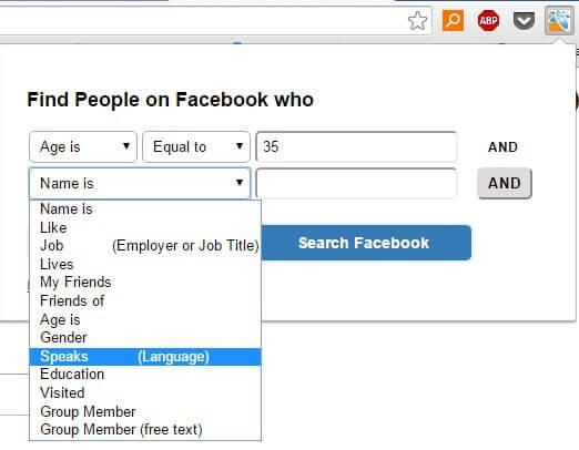 Разузнаване Facebook