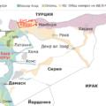 Обстанивката в Сирия септември 2016