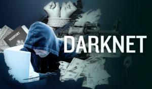 Скритият Интернет – Dark Net и Deep Web