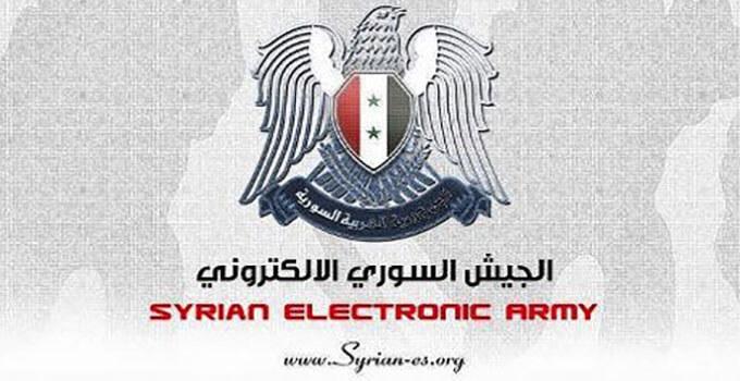 Сирийска електронна армия