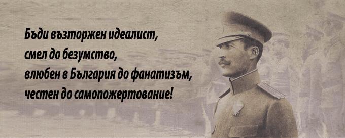 Борис Дрангов