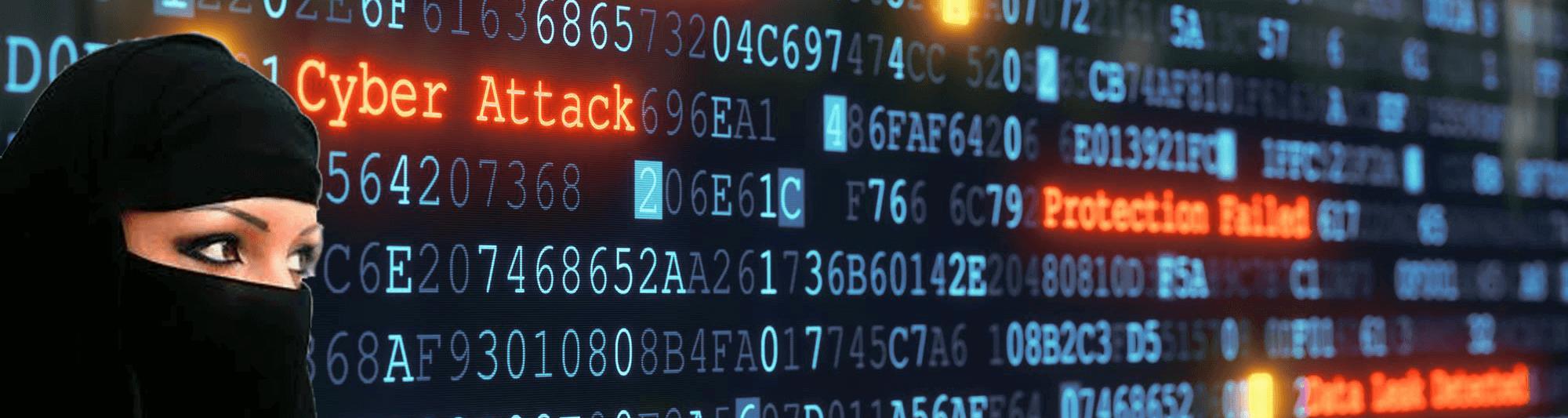 кибер омраза